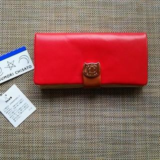 70f3da72c1bd 9ページ目 - ツモリチサト 長財布の通販 700点以上   TSUMORI CHISATOを ...