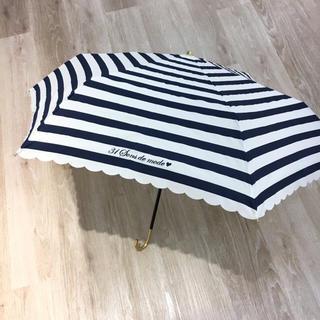 トランテアンソンドゥモード(31 Sons de mode)の新品 31 トランテアン ボーダー傘 晴雨兼用(傘)