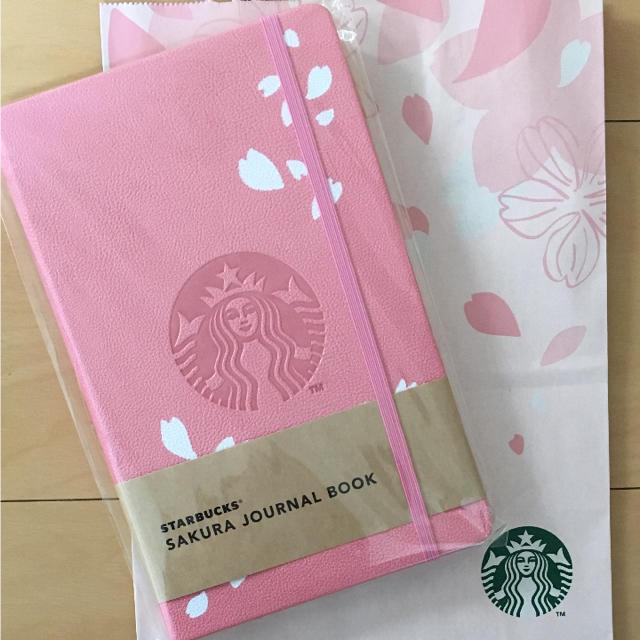 Starbucks Coffee(スターバックスコーヒー)のスターバックス ジャーナルブック エンタメ/ホビーのコレクション(その他)の商品写真