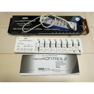 コルグ(KORG)のnanoKONTROL2(MIDIコントローラー)