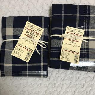 ムジルシリョウヒン(MUJI (無印良品))の無印良品枕カバー新品(枕)