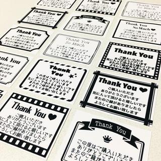 サンキューカード100枚(カード/レター/ラッピング)