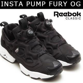 リーボック(Reebok)のリーボック insta pump fury (スニーカー)