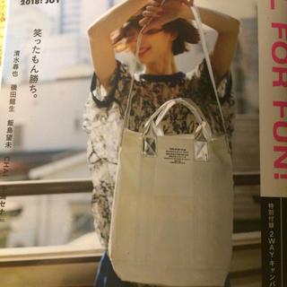 ズッカ(ZUCCa)のzucca キャンパストート 2way 特別 付録【タイムセール1199円】(ショルダーバッグ)