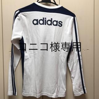 アディダス(adidas)の新品タグ付き アディダス 長袖 Tシャツ レディースMサイズ 白(Tシャツ(長袖/七分))