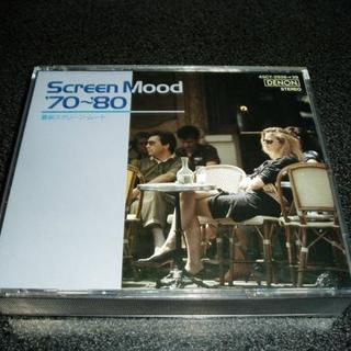 「最新スクリーンムード/SCREEN MOOD 90~80」2枚組 88年(映画音楽)