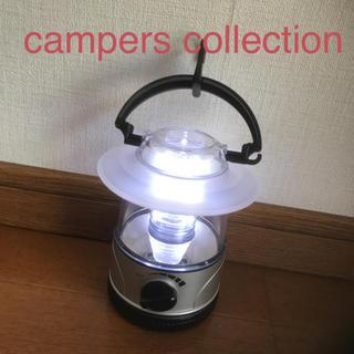 キャンパーズコレクション(Campers Collection)のランプ(ライト/ランタン)
