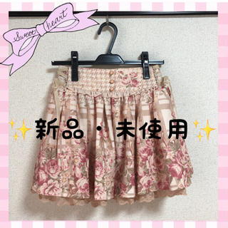 リズリサ(LIZ LISA)の【新品】LIZ LISA スカパン クラシカル(ひざ丈スカート)