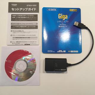 アイオーデータ(IODATA)のI・O DATA LANアダプター(PC周辺機器)