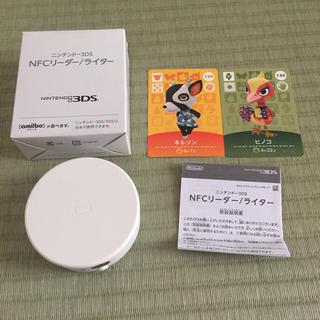 ニンテンドー3DS(ニンテンドー3DS)の3ds アミボー amiibo カード リーダー NFCリーダー ライター(その他)