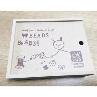アイーダ(AIDA)の【新品未使用】CAFE-AIDA  かわいいビーズセット(各種パーツ)