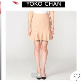 バーニーズニューヨーク(BARNEYS NEW YORK)のkazuさま専用 yokochan  スカート 間もなく終了  (ひざ丈スカート)