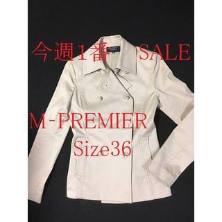 エムプルミエ(M-premier)のJoyさま窓口   M-PREMIER 春のコート  サイズ36(スプリングコート)