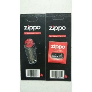 ジッポー(ZIPPO)のZippo ジッポ ウィック替え芯(1本入)& 着火石フリント(6石入)セット(タバコグッズ)