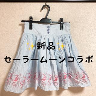リズリサ(LIZ LISA)の【新品】LIZ LISA Tualala セーラームーンコラボスカート(ひざ丈スカート)