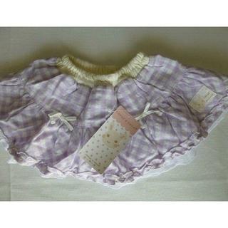 クーラクール(coeur a coeur)のタグ付き未使用 クーラクール リバーシブルスカート 80(スカート)