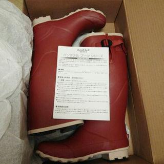モンベル(mont bell)の24cm パンタナルブーツ(レインブーツ/長靴)