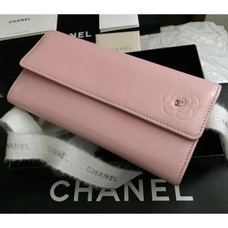 シャネル(CHANEL)のprimo様専用❗️CHANEL長財布🌸カメリア🌸フラップ✨ベビーピンク❤️(財布)