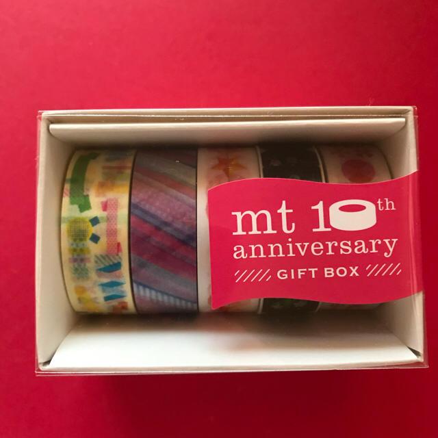 Mt mt 10th anniversary giftbox by nami nami mtmt 10th anniversary giftbox negle Images