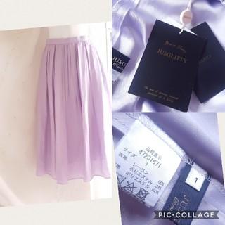 ジャスグリッティー(JUSGLITTY)の2017年新作春♡ジャスグリッティーパープルスカート(ひざ丈スカート)