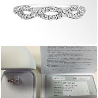 スタージュエリー(STAR JEWELRY)のmiky様starjewelry K18WG ダイヤモンドハーフエタニティリング(リング(指輪))