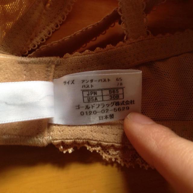 BRADELIS New York(ブラデリスニューヨーク)のブラデリスニューヨーク 育乳ブラ プリマブラ B65 レディースの下着/アンダーウェア(ブラ)の商品写真