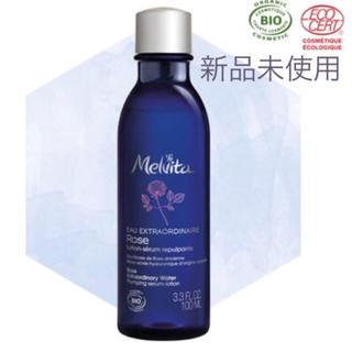 メルヴィータ(Melvita)のsa_co様専用★新品Melvita化粧水★ローズ(化粧水/ローション)