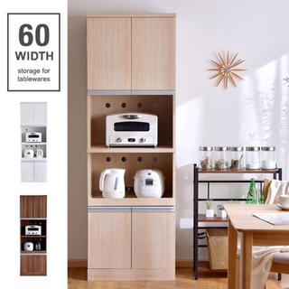 新品 ハイタイプ 食器棚 レンジボード 食器棚(キッチン収納)