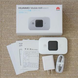 【超美品】Huawei Mobile WiFi E5577s(ホワイト)(その他)