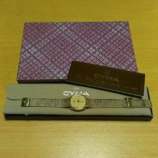 CYMA 4Pダイヤ 腕時計