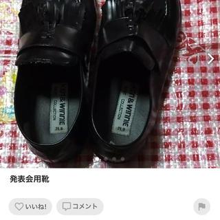 入学ぐつ(ローファー/革靴)