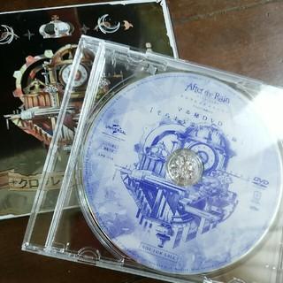 クロクレストストーリー マル秘DVD付(ボーカロイド)