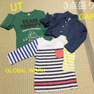 グローバルワーク(GLOBAL WORK)の長袖Tシャツ110 3点セット(Tシャツ/カットソー)