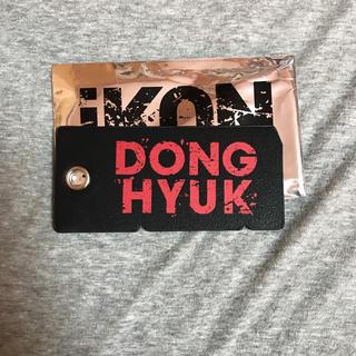 アイコン(iKON)のiKON ドンヒョク キーホルダー 特典(その他)