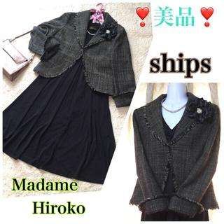 シップス(SHIPS)の❤️美品❤️shipsジャケット&Madame Hirokoワンピース♪大きめM(スーツ)