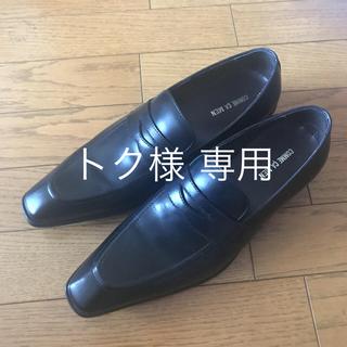 コムサメン(COMME CA MEN)の☆未使用品☆ COMME CA MEN ローファー(ドレス/ビジネス)