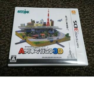 ニンテンドー3DS(ニンテンドー3DS)のA列車で行こう3D 中古(携帯用ゲームソフト)