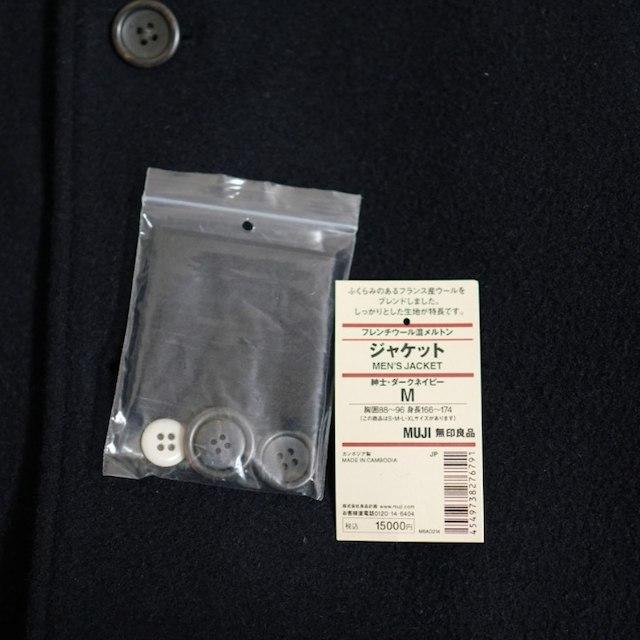 MUJI (無印良品)(ムジルシリョウヒン)の美品 秋冬 MUJIフレンチウール混メルトンジャケット ダークネイビー メンズのジャケット/アウター(その他)の商品写真