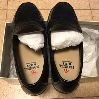 ハルタ(HARUTA)のHARUTA キッズローファー(ローファー/革靴)