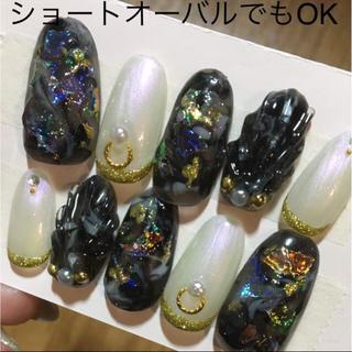 ネイルチップ 貝殻ネイル ブラック