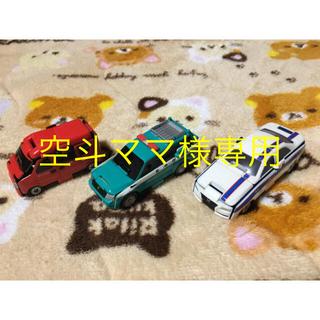 バンダイ(BANDAI)のブーブ ミニカー 3台セット バンダイ ②(ミニカー)