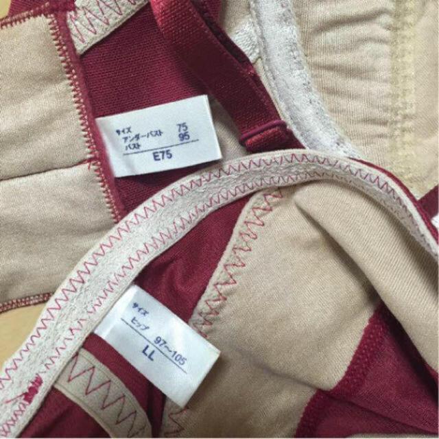 MARUKO(マルコ)の試着のみ美品  マルコ 限定 イットタイトカム レディースの下着/アンダーウェア(ブラ)の商品写真