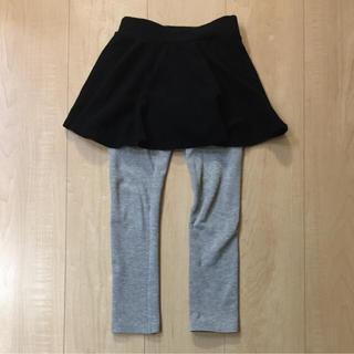 【断捨離すーちゃん様専用】スカッツ キッズ  120(スカート)