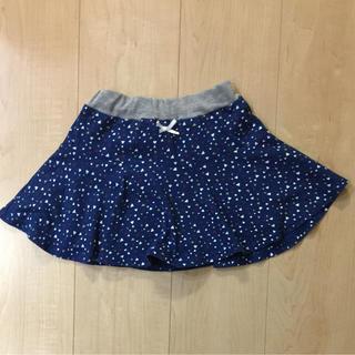 スカート キッズ  120(スカート)