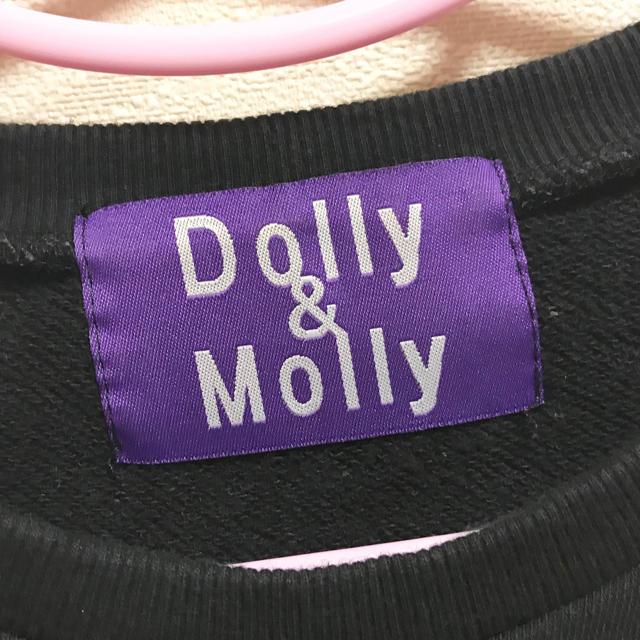 Dolly&Molly(ドリーモリー)のDolly&Molly♡トレーナー レディースのトップス(トレーナー/スウェット)の商品写真