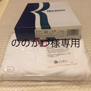 シャルレ(シャルレ)のシャルレ メンズトップ(クルーネックTシャツ)2箱(Tシャツ/カットソー(半袖/袖なし))