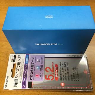 アンドロイド(ANDROID)の【新品未使用】HUAWEI P10 lite【液晶保護フィルム付き】(スマートフォン本体)