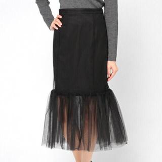 ルシェルブルー(LE CIEL BLEU)の最終価格! 新品 ルシェルブルー le ciel bleu チュールスカート(ひざ丈スカート)