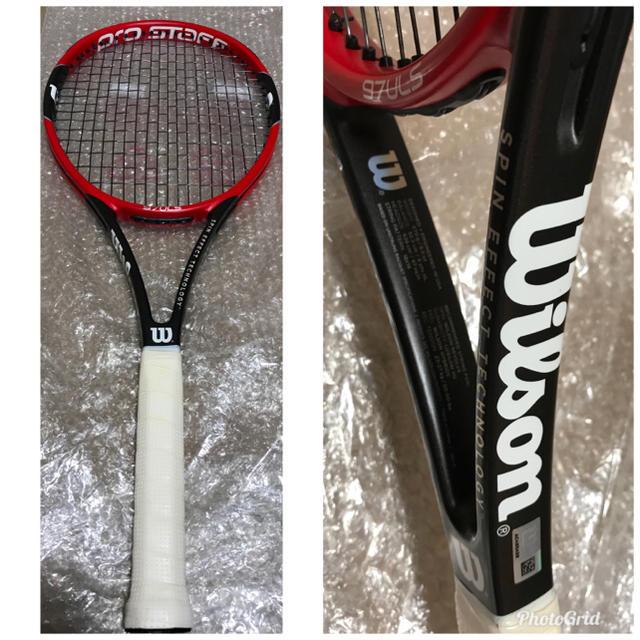 wilson(ウィルソン)のNAKKO様へ プロスタッフ97ULS 2016 グリップ2 新品同様 スポーツ/アウトドアのテニス(ラケット)の商品写真