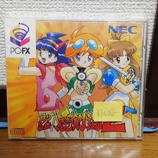エヌイーシー(NEC)のPC-FX 「負けるな魔剣道Z」(未開封品)(家庭用ゲームソフト)